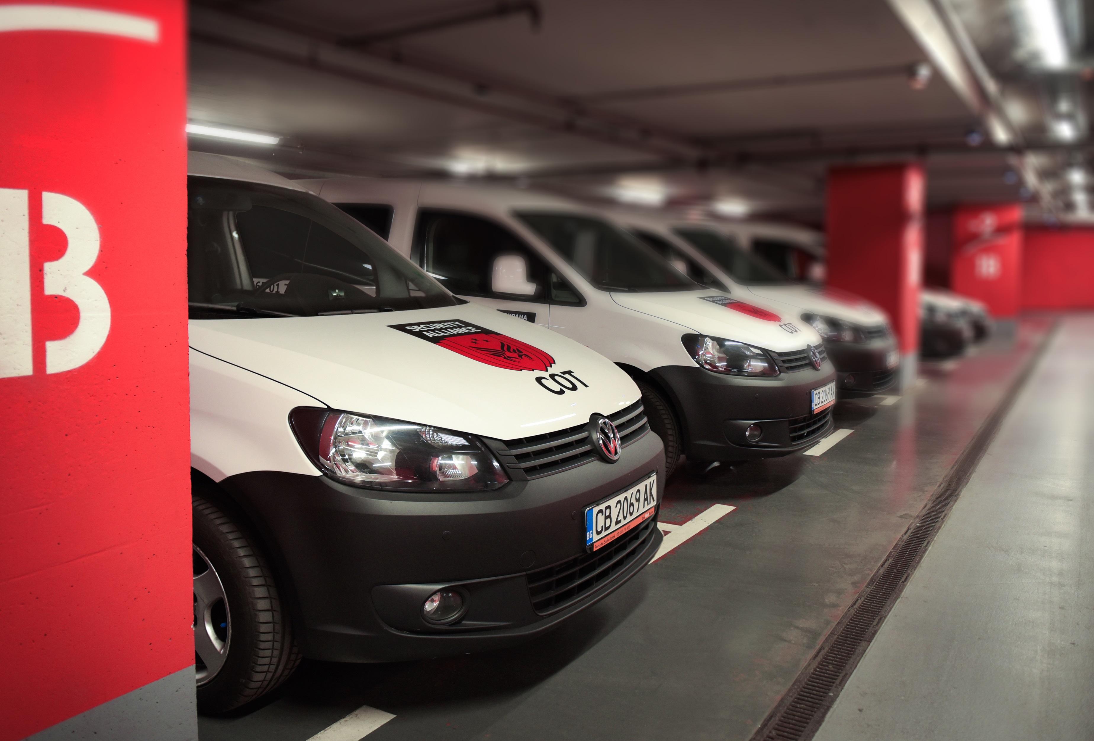 автомобили за превозване на охранителите до обектите